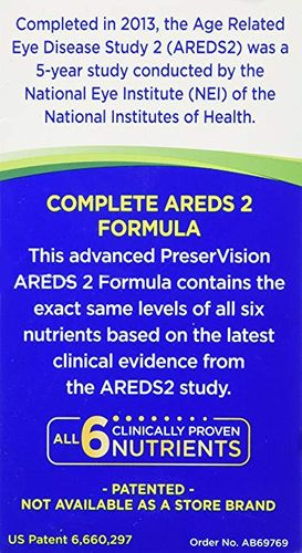 Bausch And Lomb PreserVision AREDS 2 Eye Vitamin And Mineral Supplement, Soft Gels, 180 ct